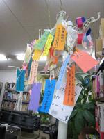 200907_tanabata.jpg