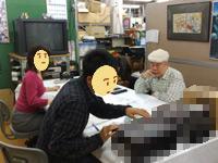 2009_06uchiawase.jpg