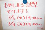 20120703_04.jpg