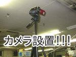 2012_0524_02.jpg
